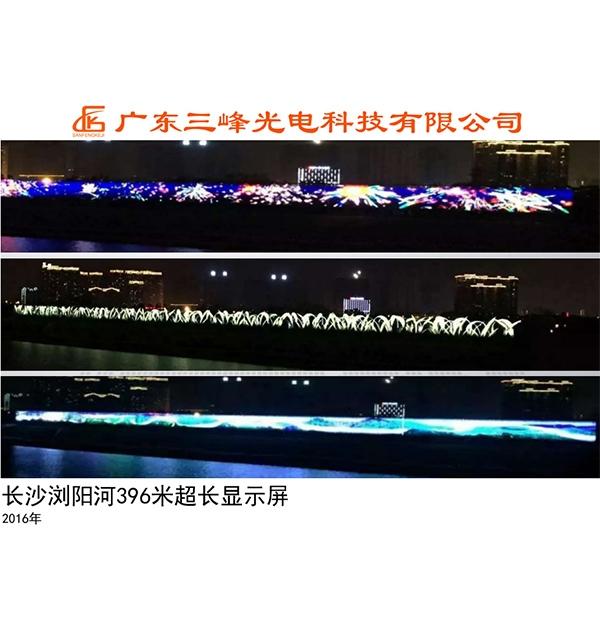 长沙浏阳河396米超长显示屏