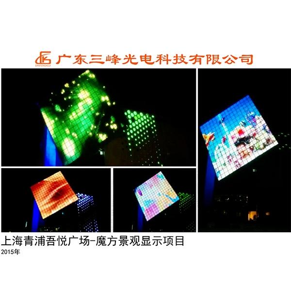 上海青浦吾悦广场-魔方景观显示项目