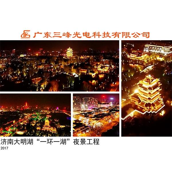 """济南大明湖""""一环一湖""""夜景工程"""