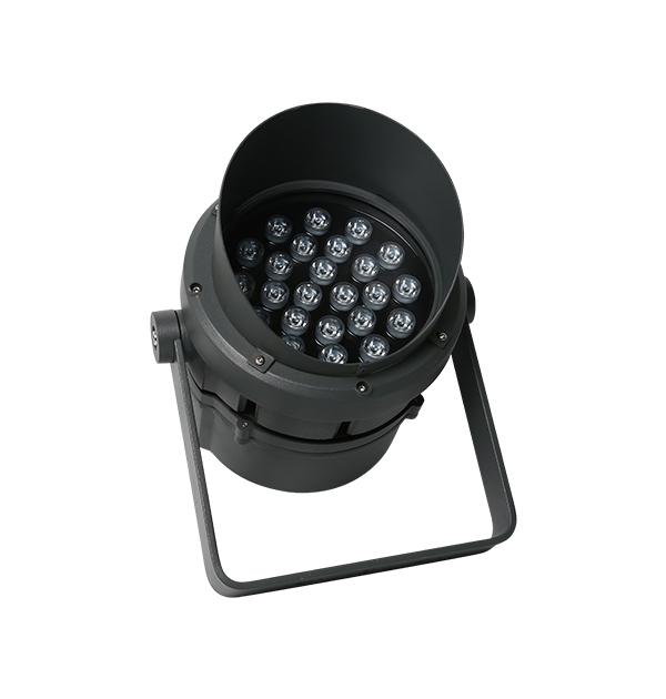一体化led投光灯